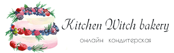 Kitchen Witch bakery